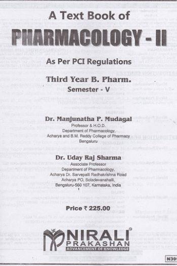 Pragati Online | Nirali Prakashan's Official Online Bookstore