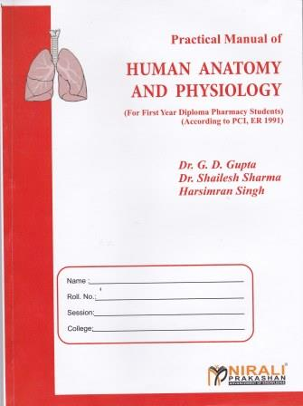 Diploma Pharmacy First Year Textbook