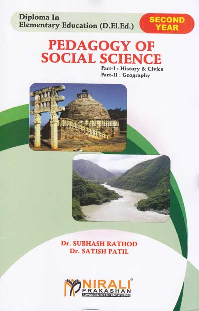 Pedagogy of Social Science - Second Year Diploma in Elementary Education