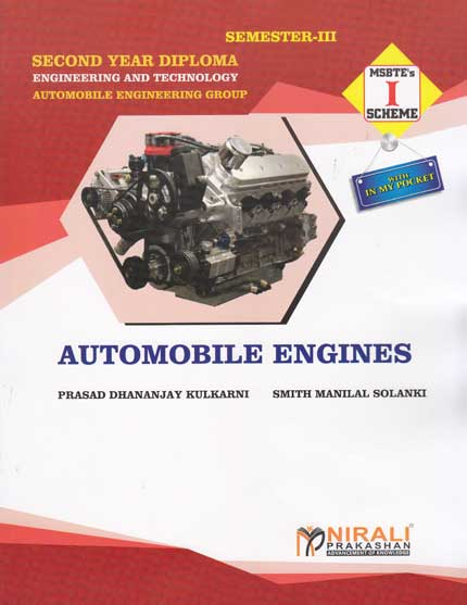 Automobile Engineering 2nd year Book