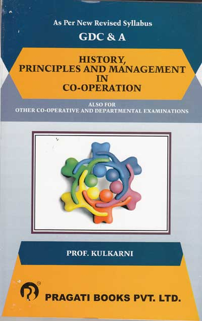 History, Principles and Management in Co-operation - GDC & A