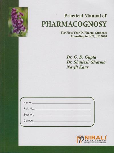 PRACTICAL MANUAL OF PHARMACOGNOSY